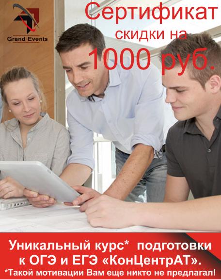 Репетитор в Казани