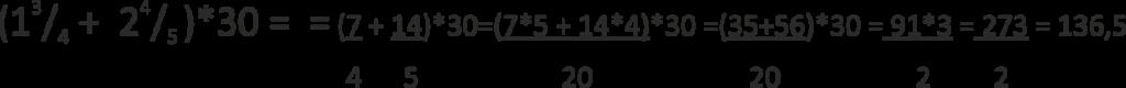 (13/4 + 24/5 )*30 =
