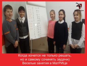 МатРИЦА в Казани