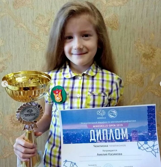 Чемпион среди всех Чемпионов на Международном Чемпионате по Ментальной арифметике Mindskills-2019 Амелия Касимова